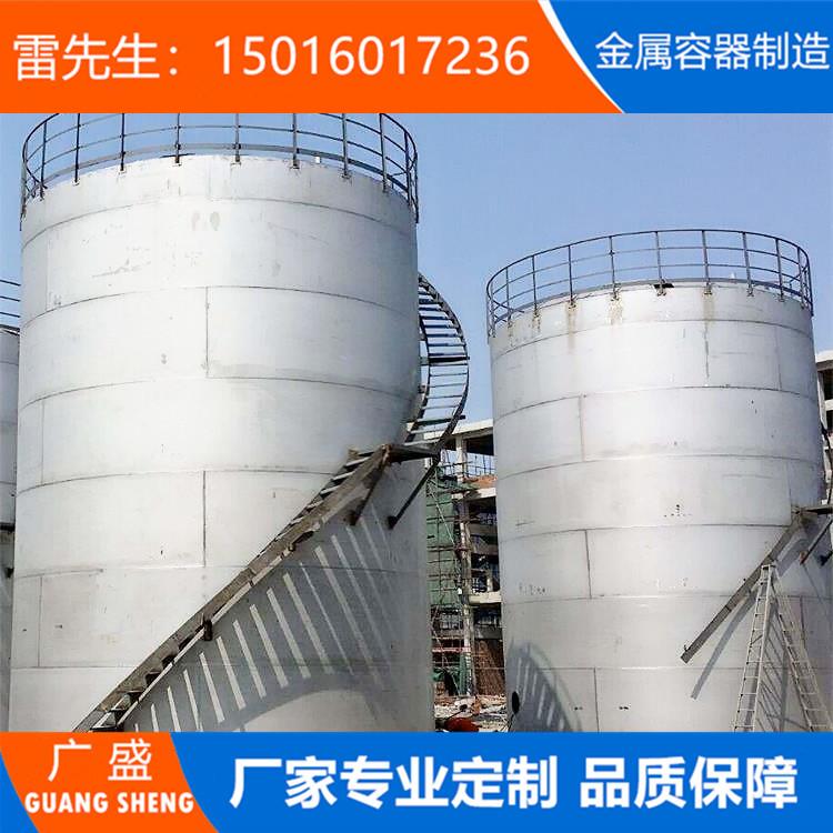 东莞磁铁立式油罐生产厂家