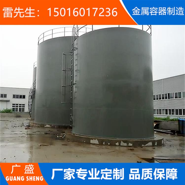 东莞立式油罐