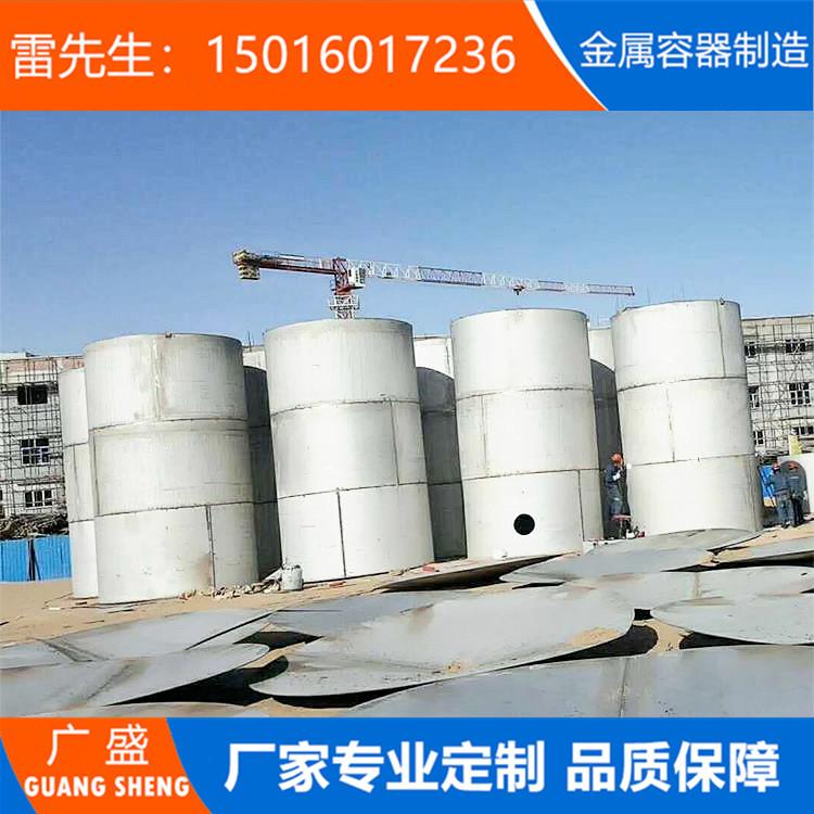 立式油罐生产厂家
