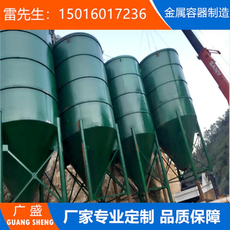 东莞水泥罐厂家
