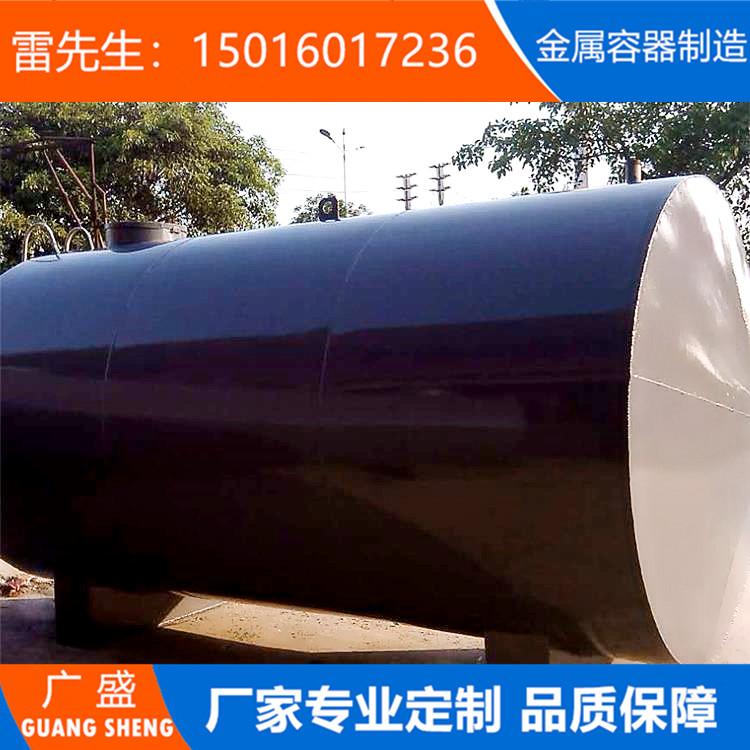 定制储运设备 大型碳钢油罐