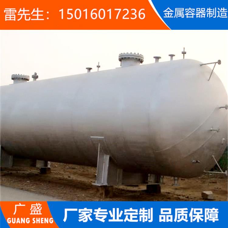 东莞碳钢储罐厂家