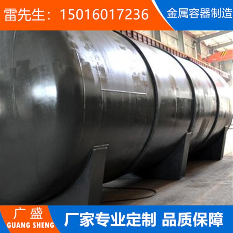 碳钢储罐厂