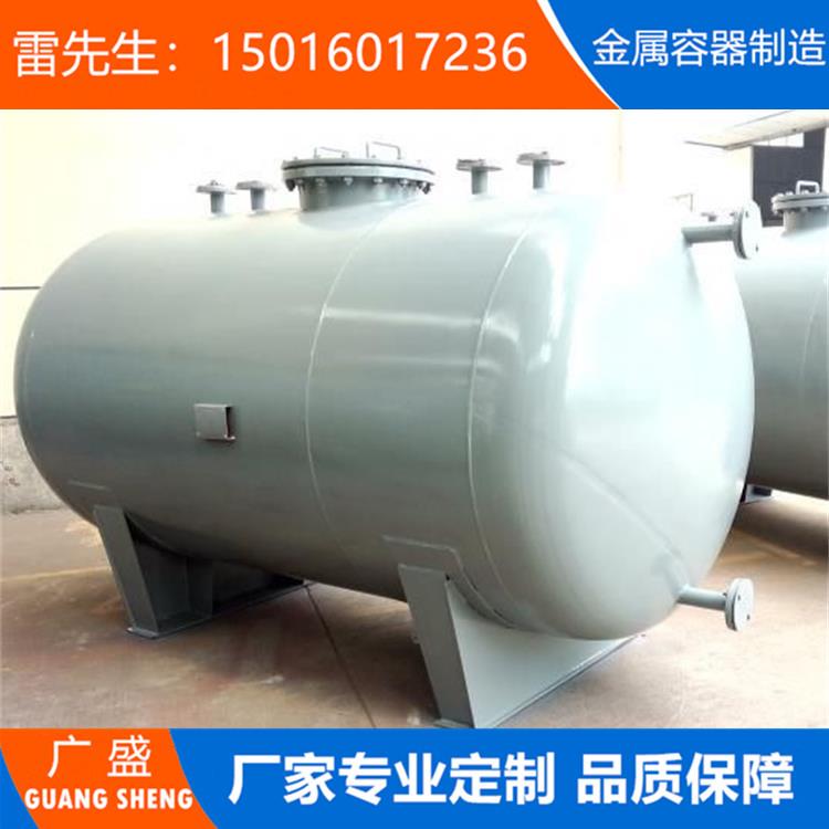 碳钢贮罐 不锈钢储罐 卧式储罐