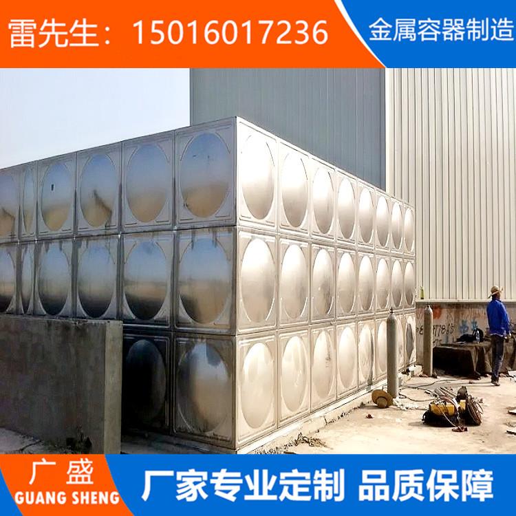 消防水箱可定制生产